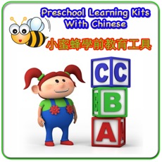 Activities of Kids Learning Kits FREE