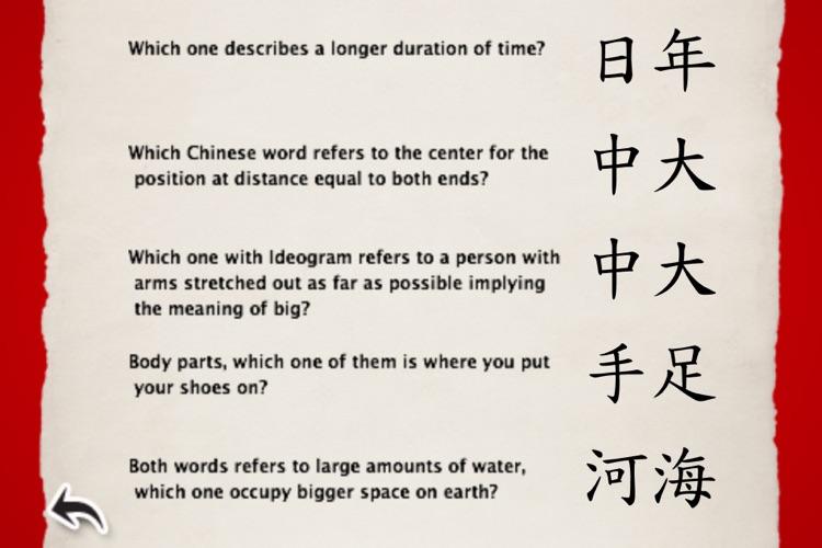 Kung Fu Chinese screenshot-4