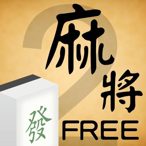 Mahjong Match 2 Free