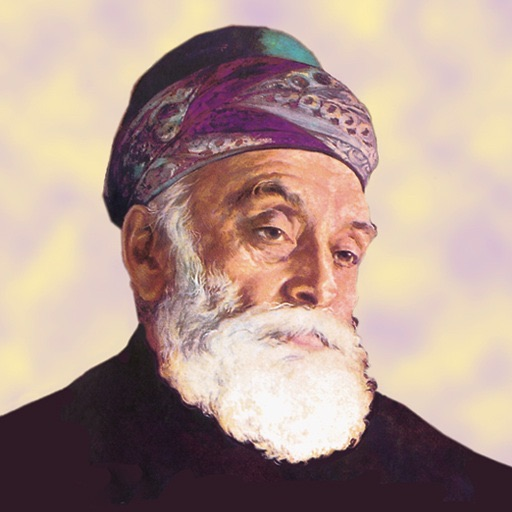 JAMSETJI TATA -  Amar Chitra Katha Comics - Biography Collection icon