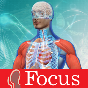Animated Essential Atlas of Anatomy and Physiology app