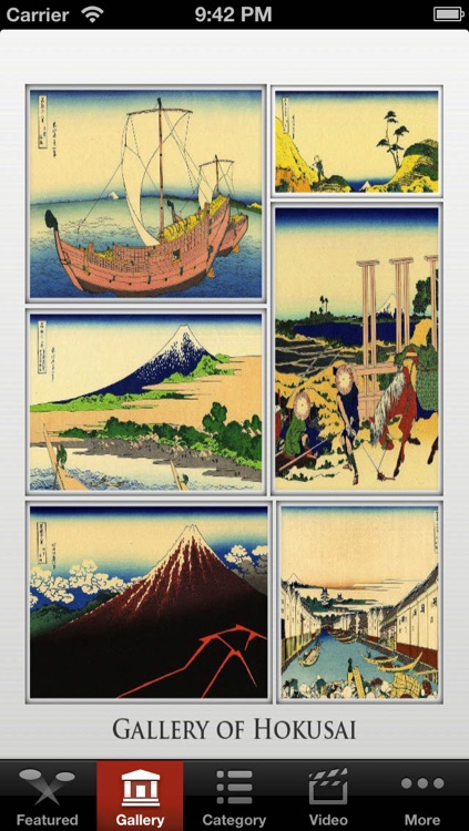 Hokusai screenshot-1