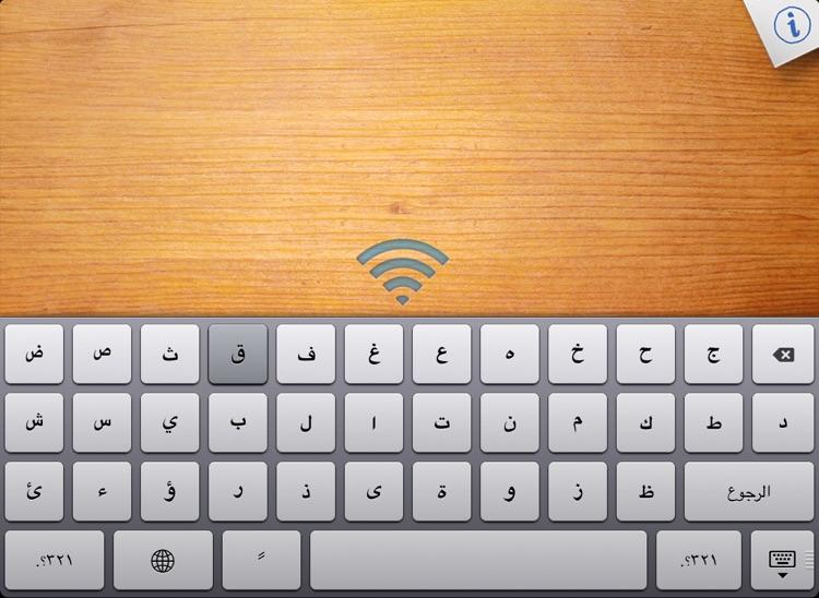Touchboard Global screenshot-4