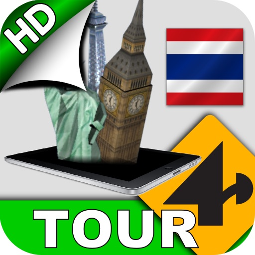 Tour4D Bangkok HD icon