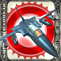 Ícone do app Benjamin Wings HD