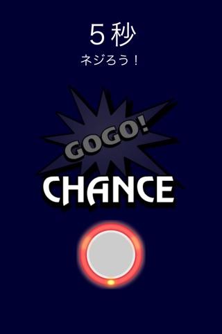ジャグラーのGOGO!ネジペカッ!のスクリーンショット2