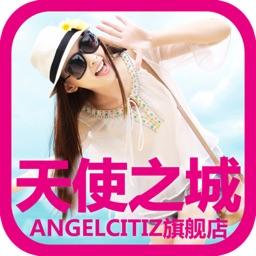 天使之城AngelCitiz旗舰-时尚美女逛淘宝天猫街手机购物工具,支持QQ腾讯微信新浪微博分享,集美丽说蘑菇街美图秀秀潮流