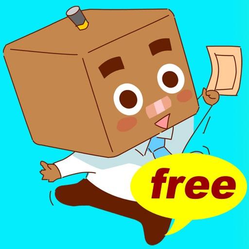 张小盒上班族漫画 免费专辑