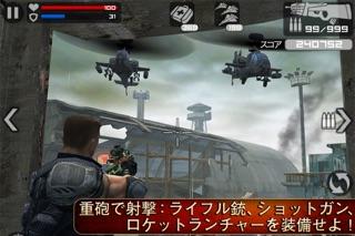 フロントラインコマンド ScreenShot3