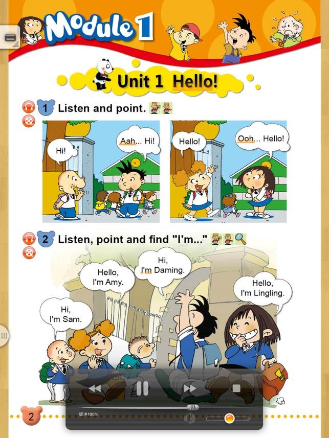 FLTRP - English E-textbook (Modules1-2 of Book1 Grade1