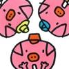 無料版「さんびきのこぶた」中川ひろたかの名作おはなし絵本3アイコン