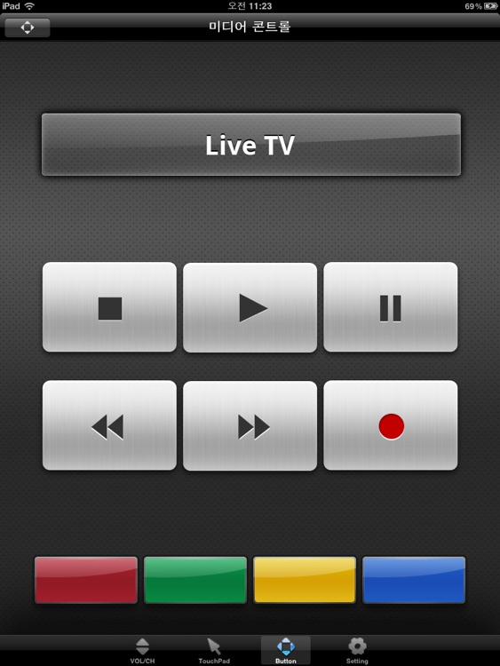 LG TV Remote for iPad 2011 screenshot-3