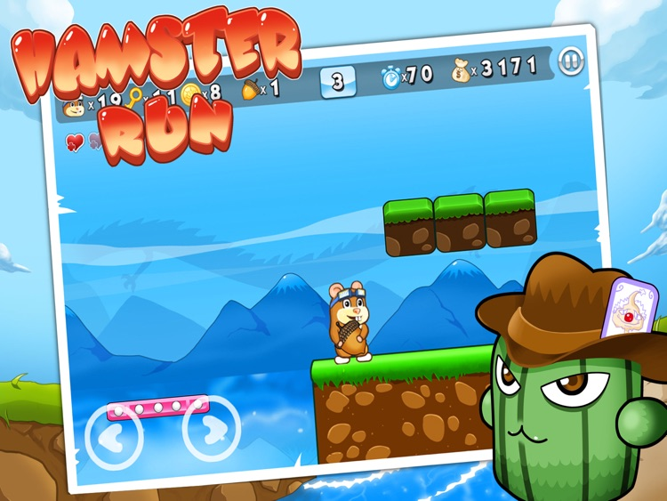 Hamster Run HD screenshot-3