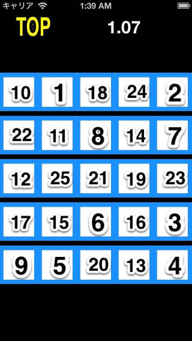 Touch The Number~脳トレアプリの大定番タッチザナンバーズ 通勤や通学暇つぶし(ひまつぶし)の時間を活用して、周辺視野・動体視力・集中力を鍛えよう!~紹介画像1