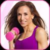 Slim Body Fitness with Stephanie Levinson