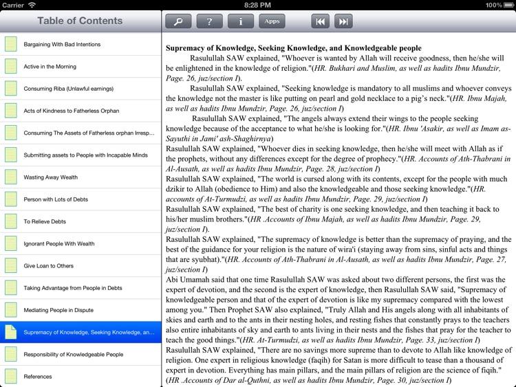 iTaqwa for iPad