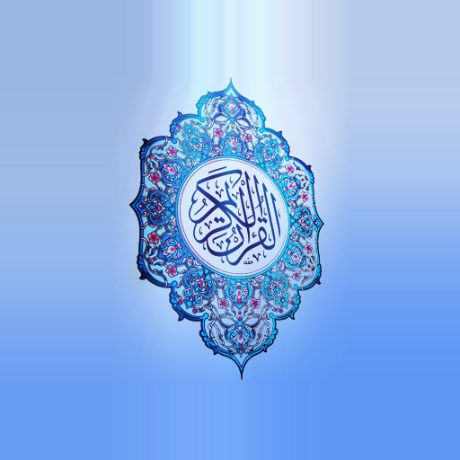 Quran Topics