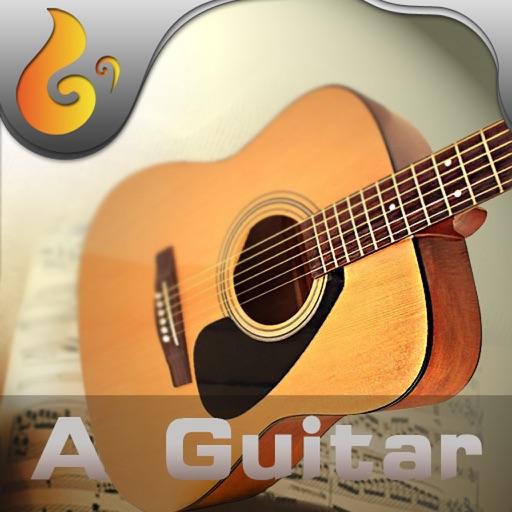 Cool A Guitar