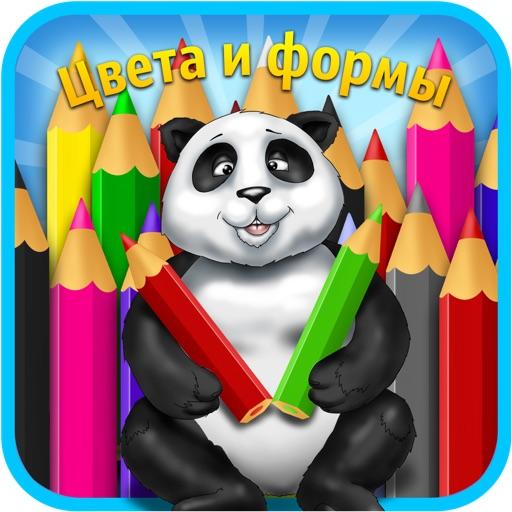 Игры для дошкольников  Изучаем цвета и формы