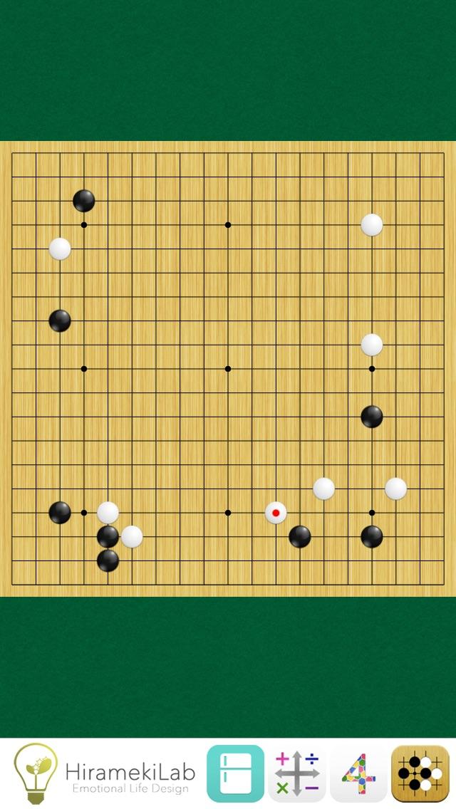 リアル碁盤 - 対戦のスクリーンショット1