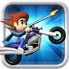Top Gun Rider ( 車のゲームをレースや撮影 ) - iPhoneアプリ