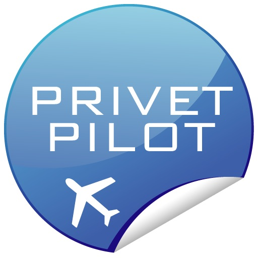 Private Pilot Practical