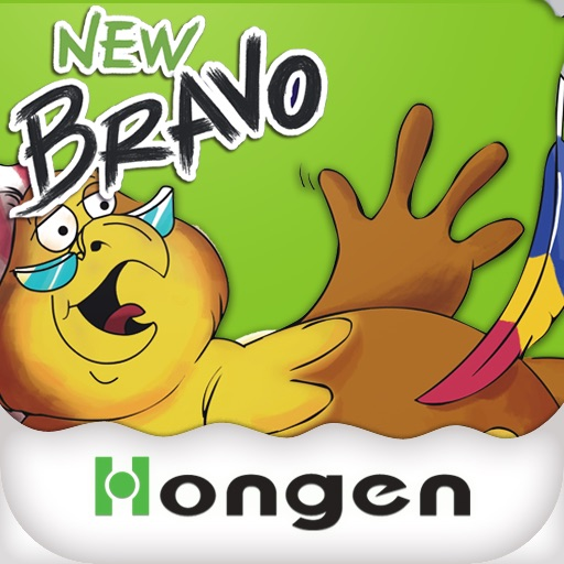New Bravo for Children 3