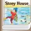 [英和対訳] ハーメルンの笛吹き - 英語で読む世界の名作 Story House