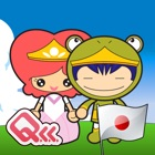 听故事学日文-1 icon