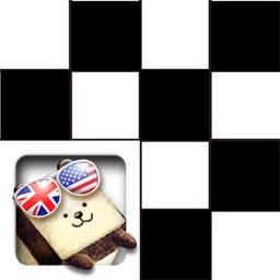 Crossword Panda Puzzle