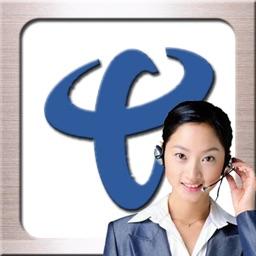 中国电信营业厅