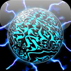 Activities of Plasma Orb