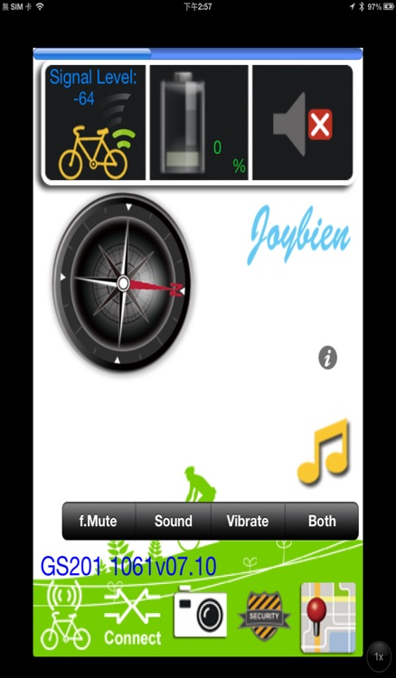 Bike Guard screenshot-1