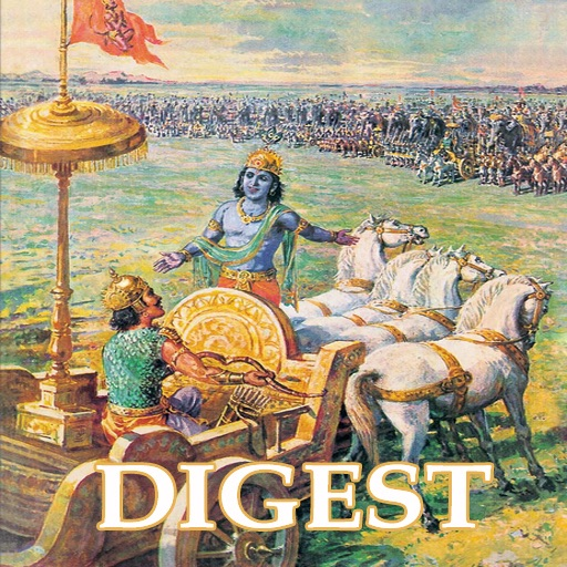 The Gita and Tales of Arjuna Double Digest ( Amar Chitra Katha Comics )