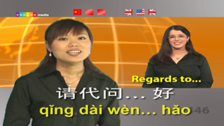 点击获取Chinese   Watch & Learn (FB57X006)