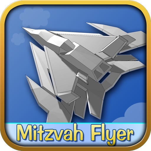Mitzvah Flyer Game HD