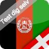 Afghanistan Quiz