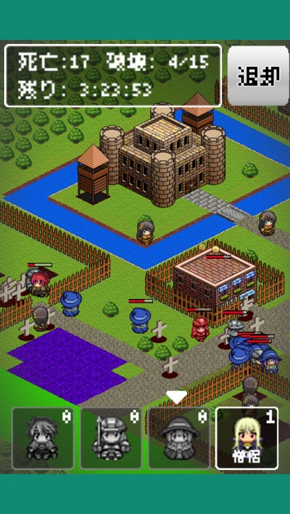 世界征服 screenshot-0