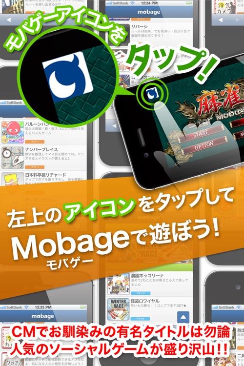 クレーンゲーム screenshot-3