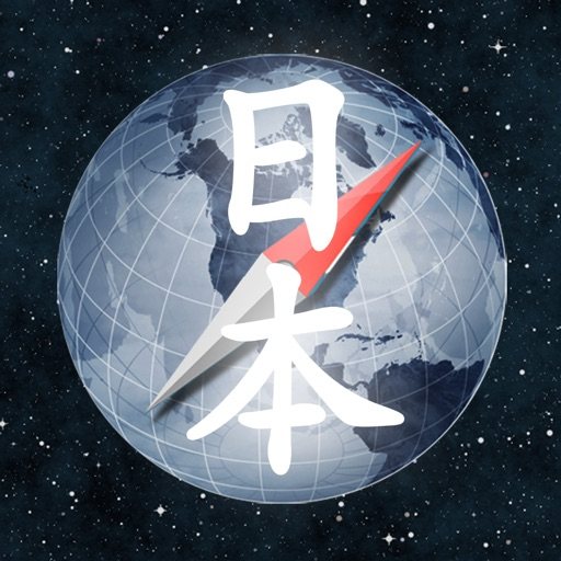 Polyglot Japanese Browser icon