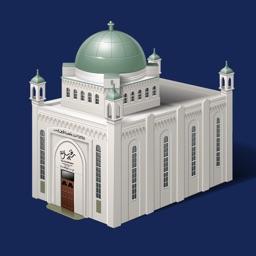 Find Ahmadiyya Muslim Community Mosques