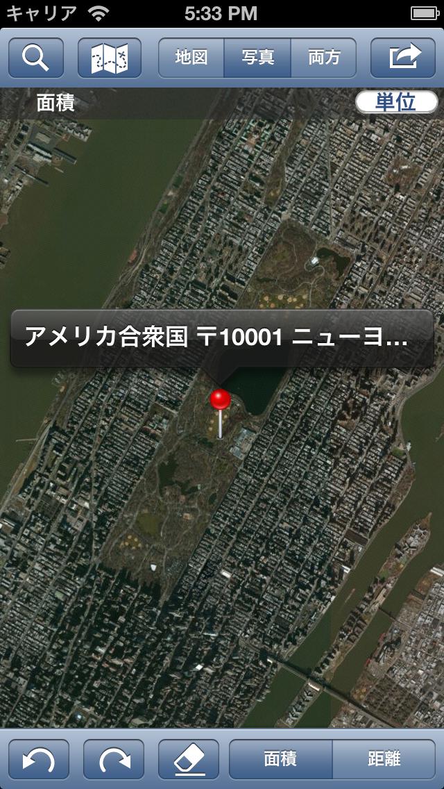 土地測量 - 面積・距離の測量・計算・計測のおすすめ画像5