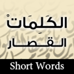 Kalemat Qesar