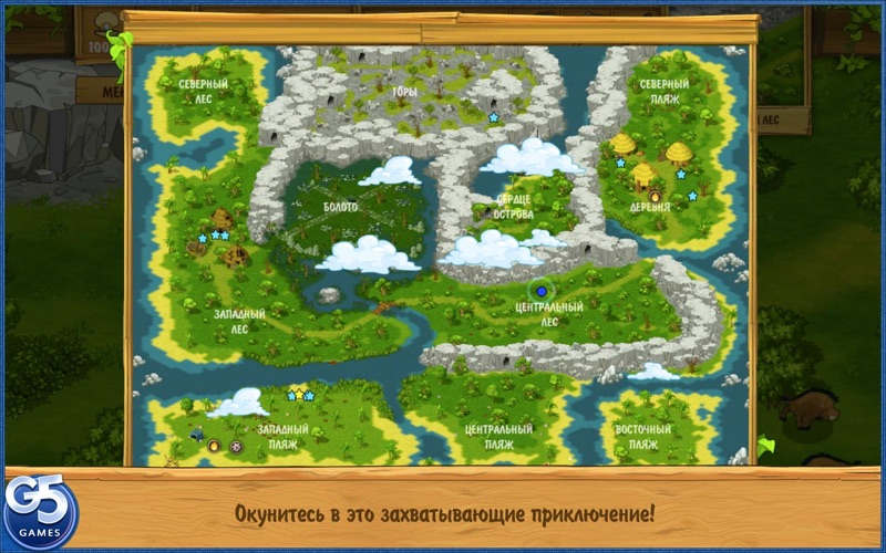 Остров: Затерянные в океане™ (Полная версия) скриншот программы 5