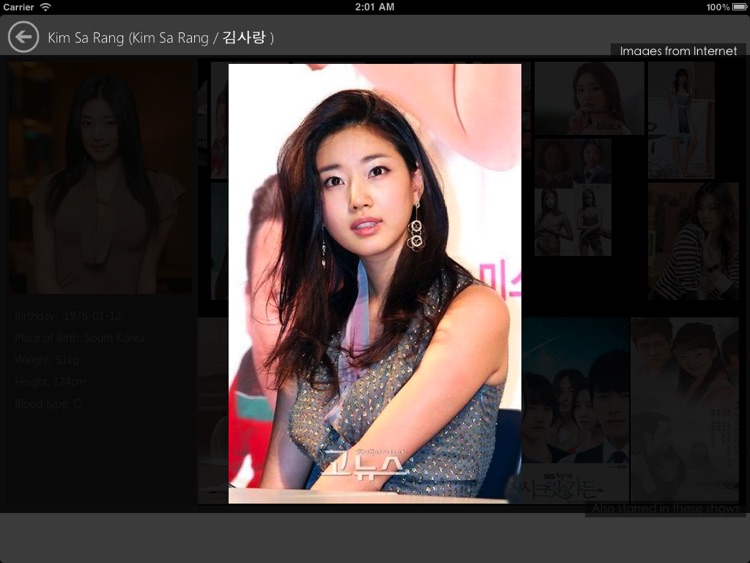 Asian drama screenshot-3