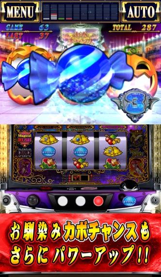 マジカルハロウィン4のスクリーンショット4