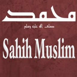 Book on Virtue,Good Manners and Joining of Ties of Relationship