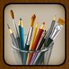 我的画笔 MyBrushes for iPhone - 100种笔型的画板, 支持中国画,油画,水彩画,书法艺术