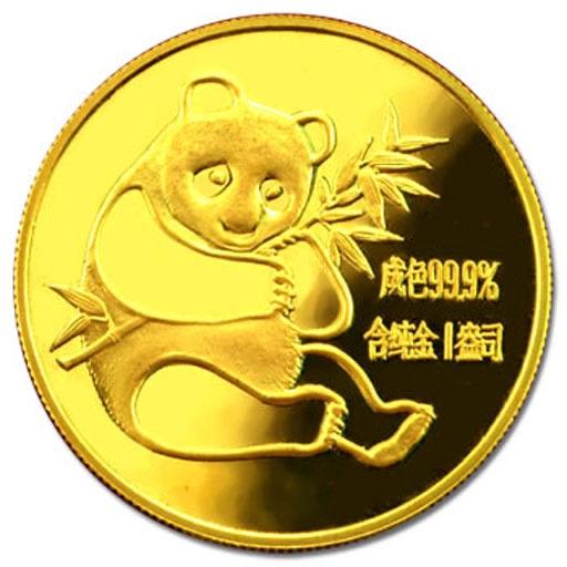 China Panda Coins