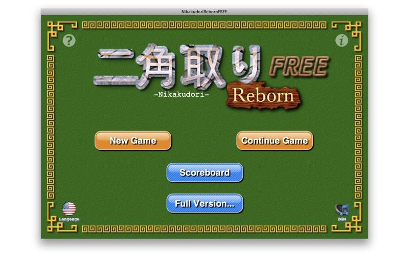 NikakudoriRebornFREE Screenshot